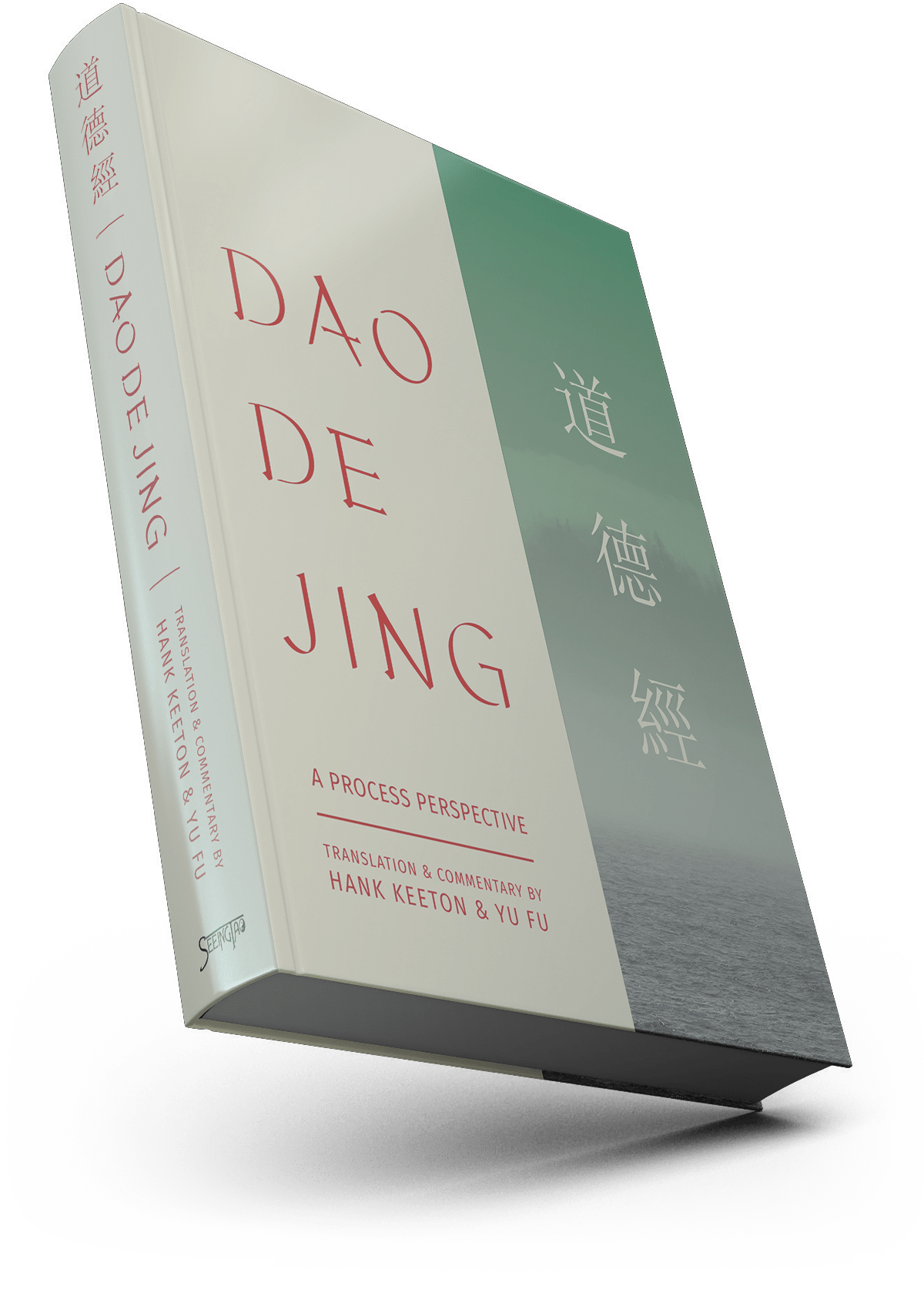 Hank Keeton - SeeingTao photographer and author of Dao De Jing, A process Perspective.